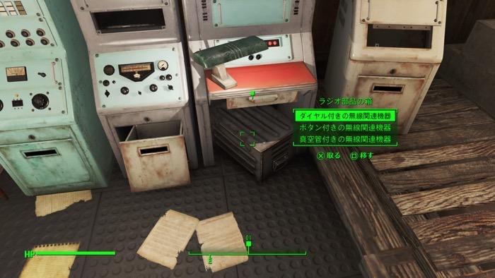 Fallout4_0164