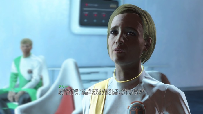 Fallout4_0166