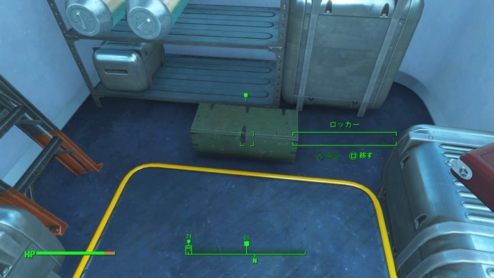Fallout4_0169