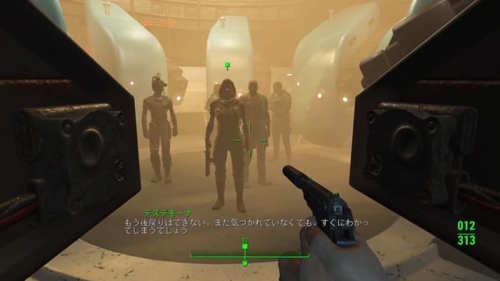 Fallout4_0179