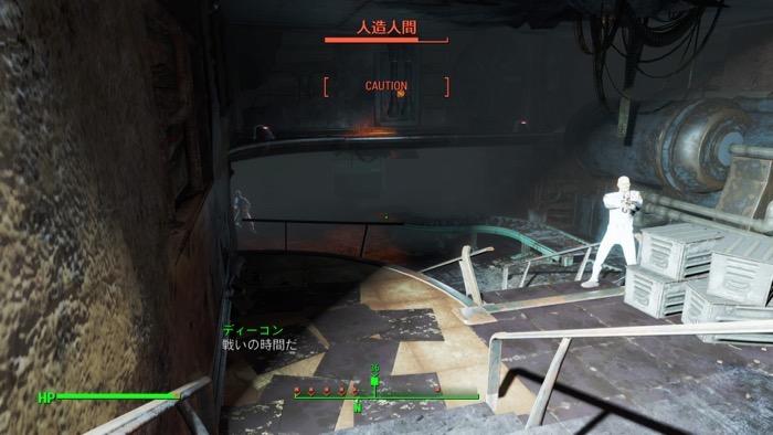 Fallout4_0181