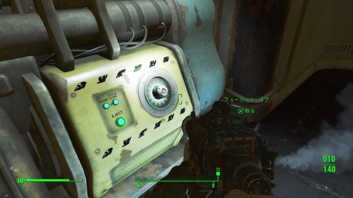 Fallout4_0182