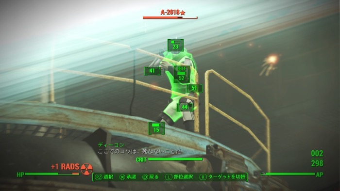 Fallout4_0185