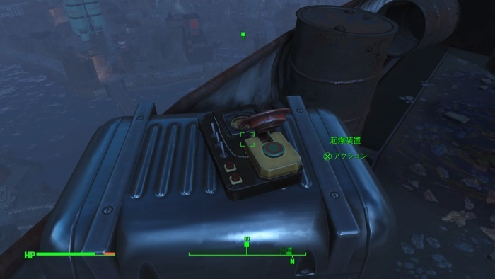 Fallout4_0186