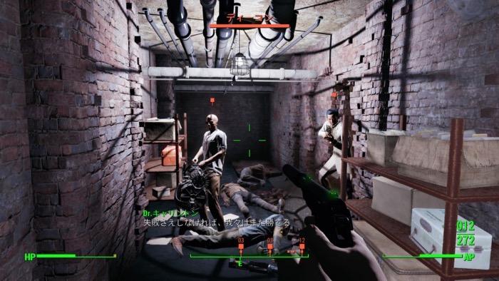 Fallout4_0188