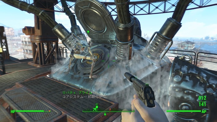 Fallout4_0196