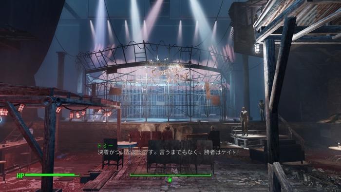 Fallout4_0199