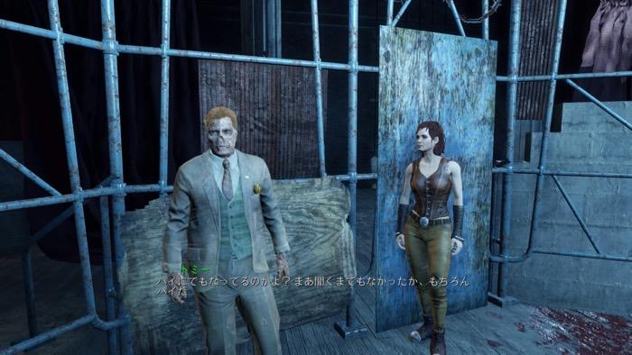 Fallout4_0200