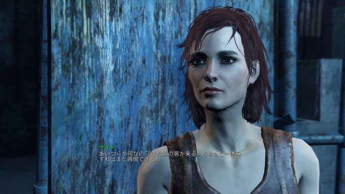 Fallout4_0201