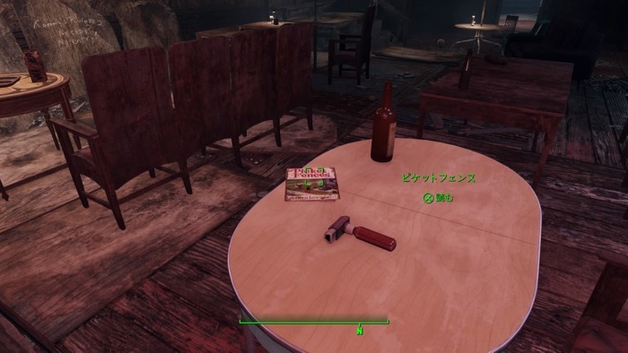 Fallout4_0202