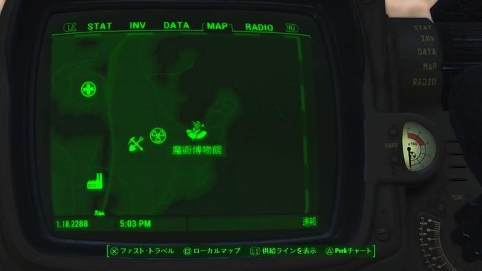 Fallout4_0203