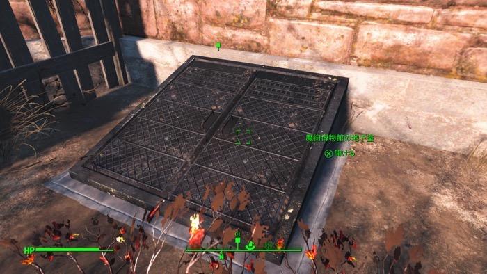 Fallout4_0205