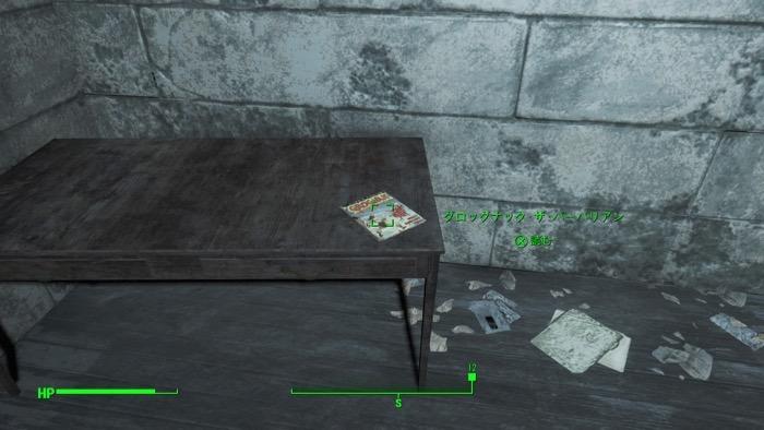 Fallout4_0206