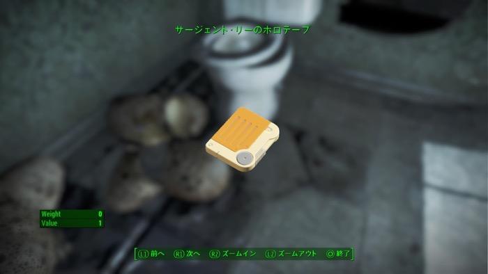 Fallout4_0208