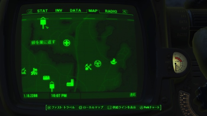 Fallout4_0210
