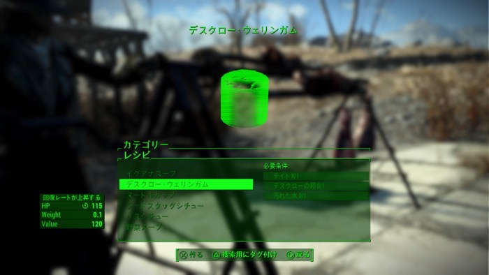 Fallout4_0215