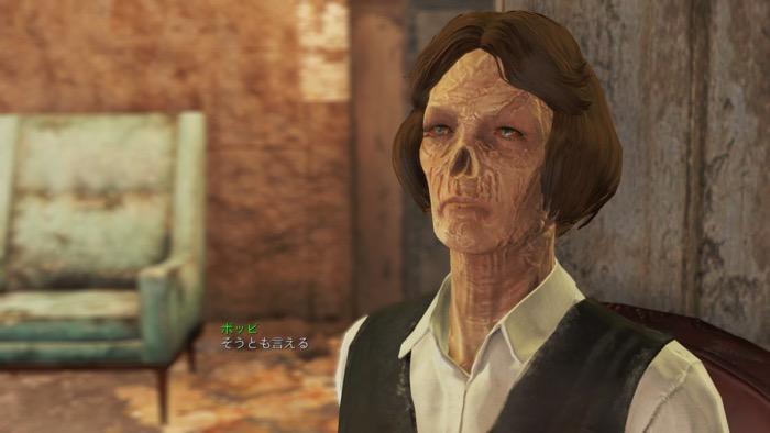 Fallout4_0217