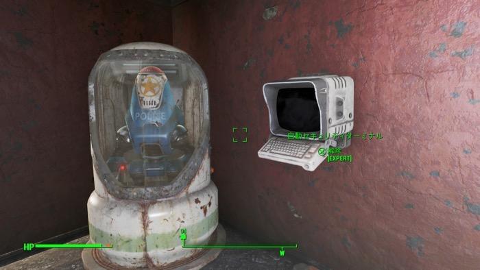 Fallout4_0219
