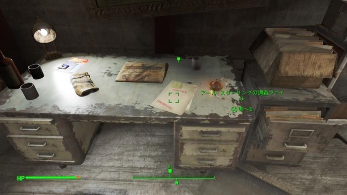 Fallout4_0227