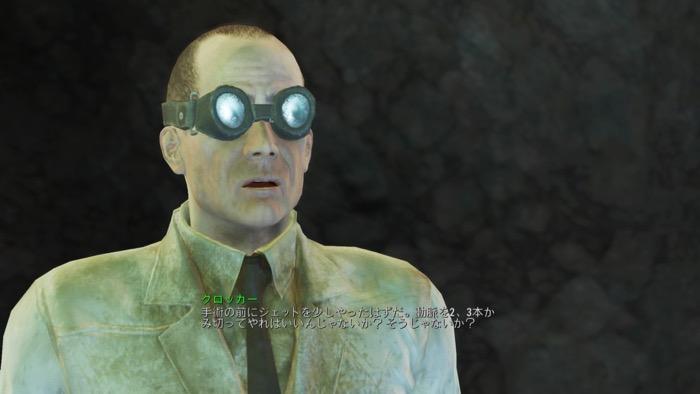 Fallout4_0231
