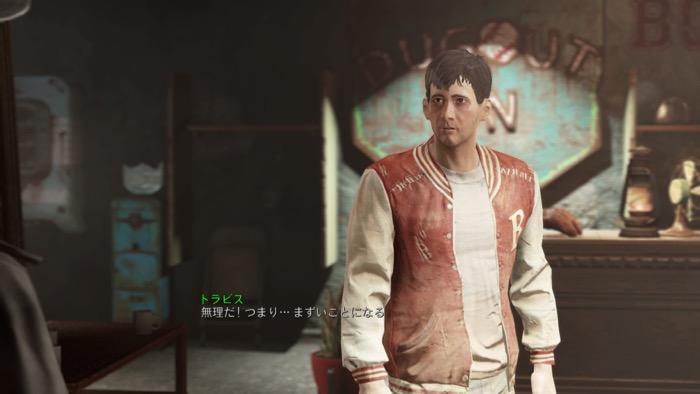 Fallout4_0233