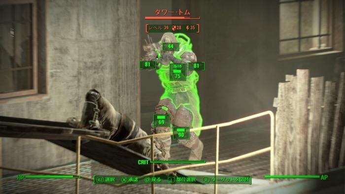 Fallout4_0235