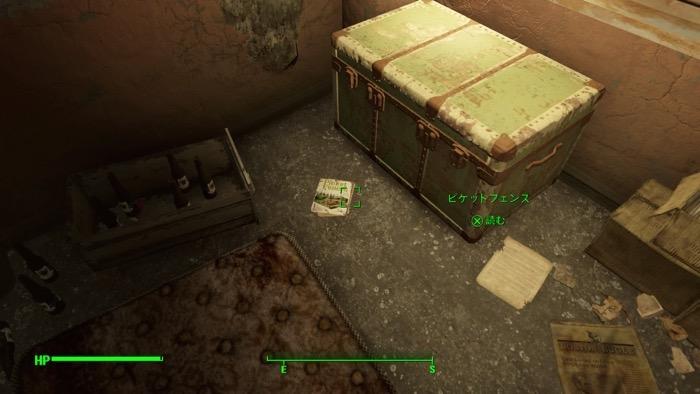 Fallout4_0237