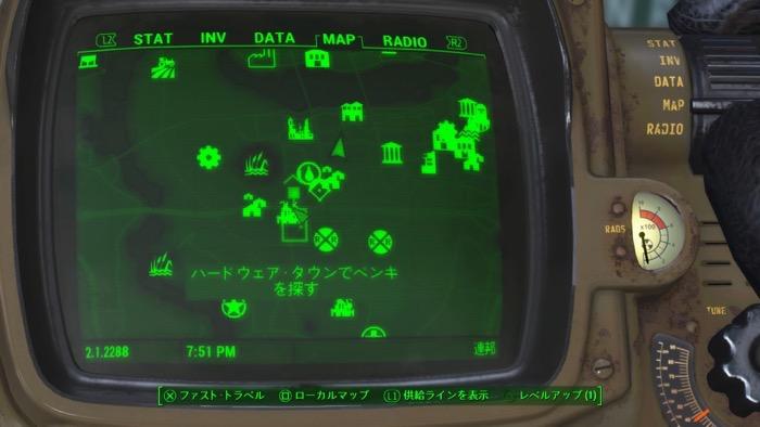 Fallout4_0239