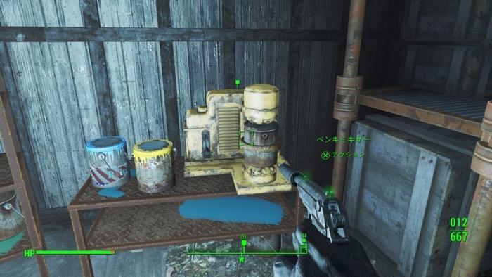 Fallout4_0244