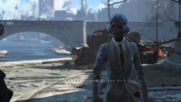 Fallout4_0248