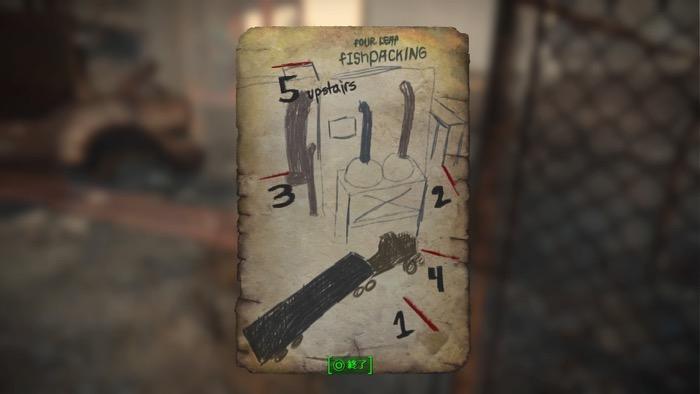 Fallout4_0249