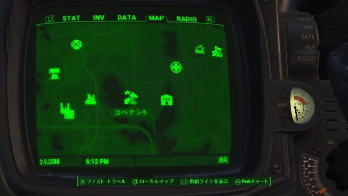 Fallout4_0252
