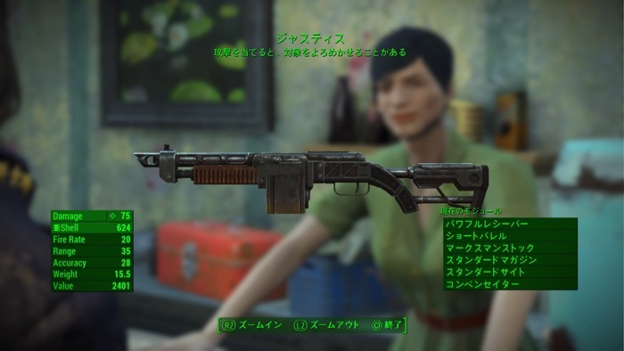 Fallout4_0254