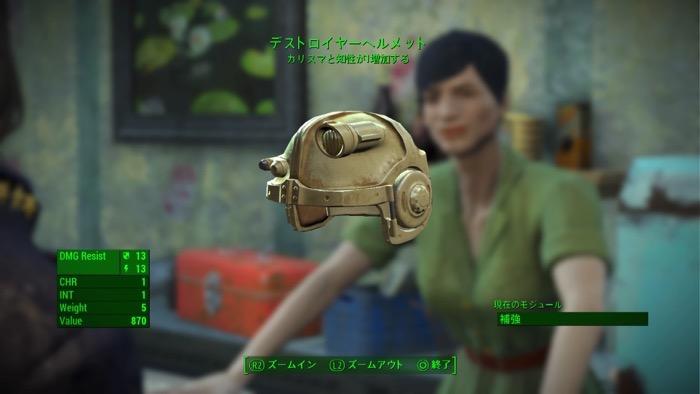 Fallout4_0255