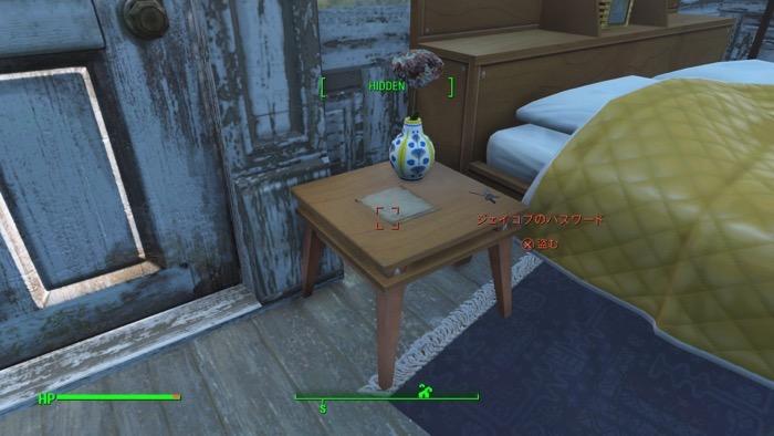 Fallout4_0257