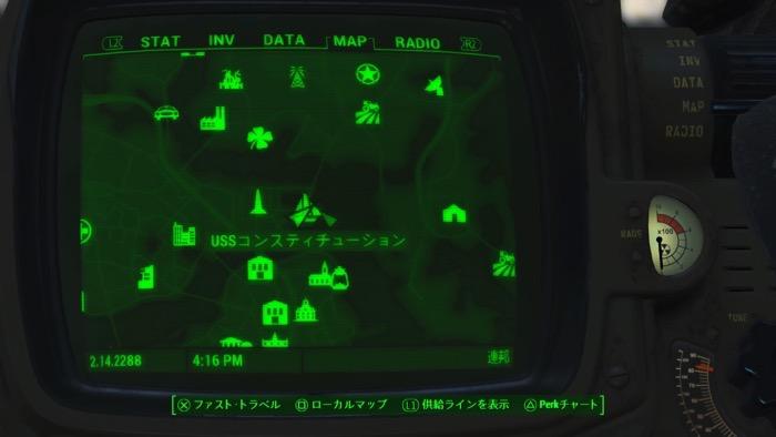 Fallout4_0258