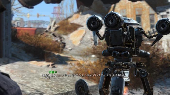 Fallout4_0259