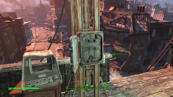Fallout4_0260
