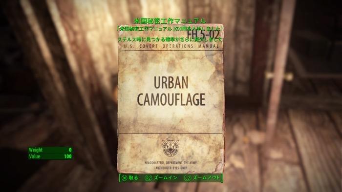 Fallout4_0266