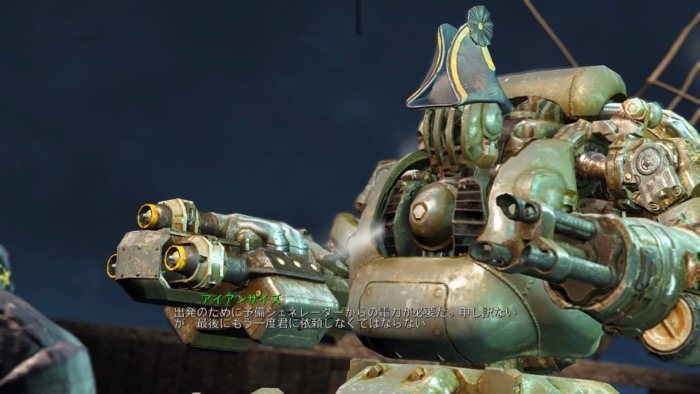 Fallout4_0270