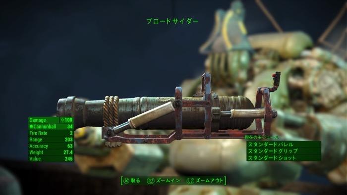 Fallout4_0271