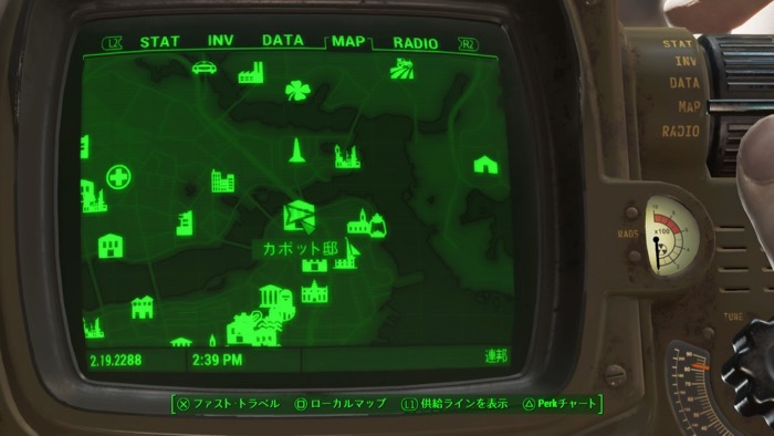 Fallout4_0273