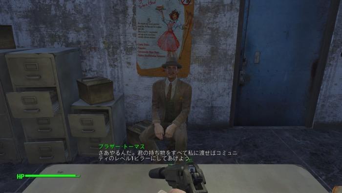 Fallout4_0275