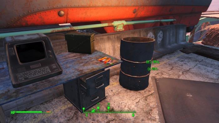 Fallout4_0277