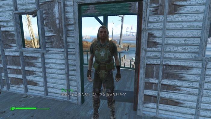 Fallout4_0279