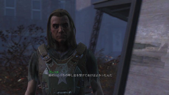 Fallout4_0280