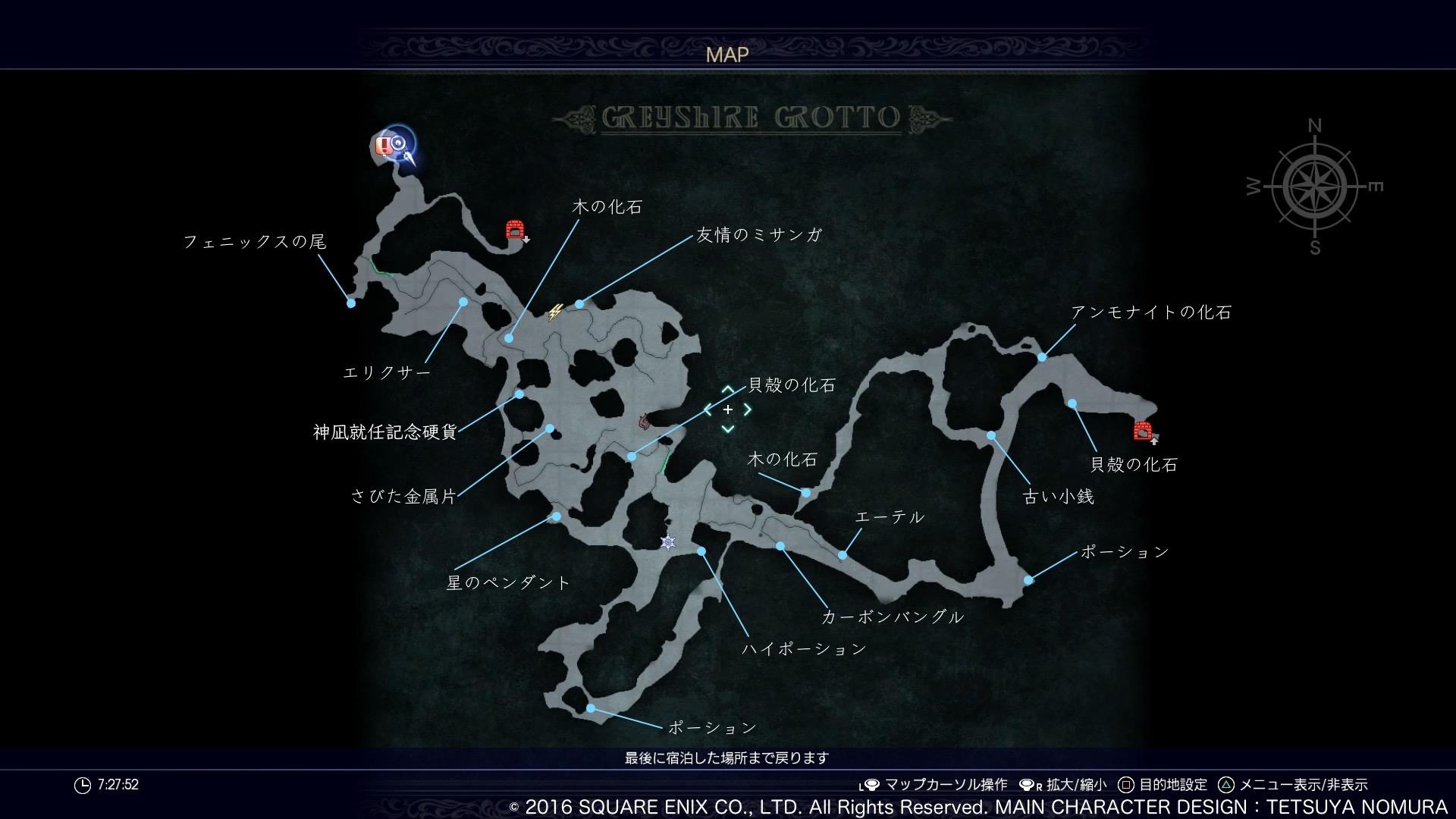 MAP・グレイシャー洞窟