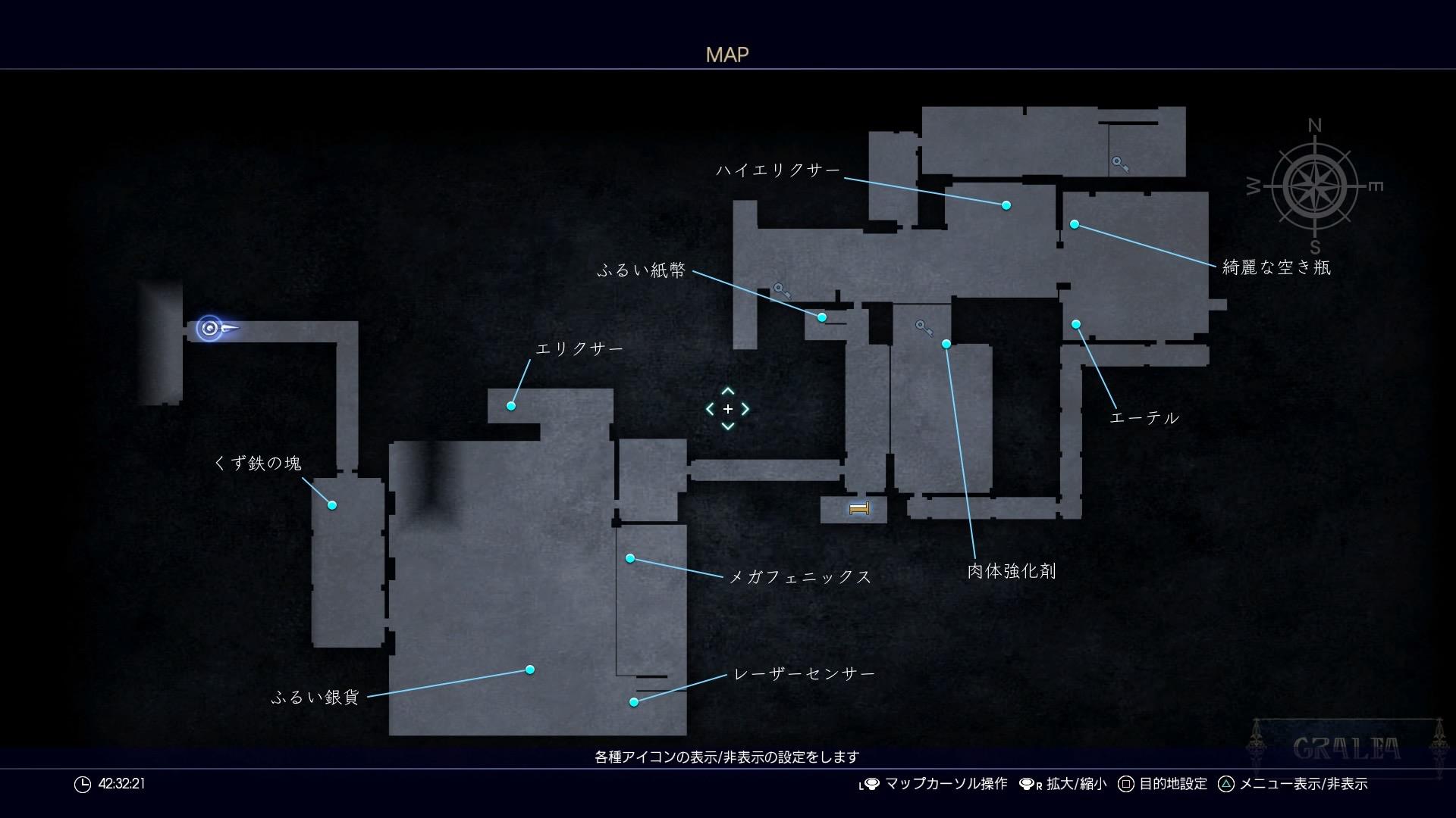 MAP・GRALEA