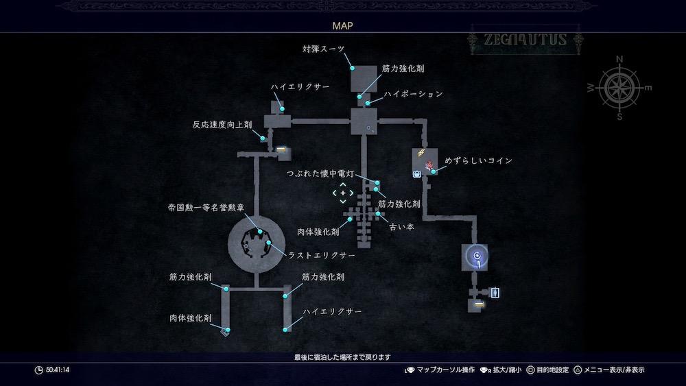 MAP・ジグナタス要塞五層