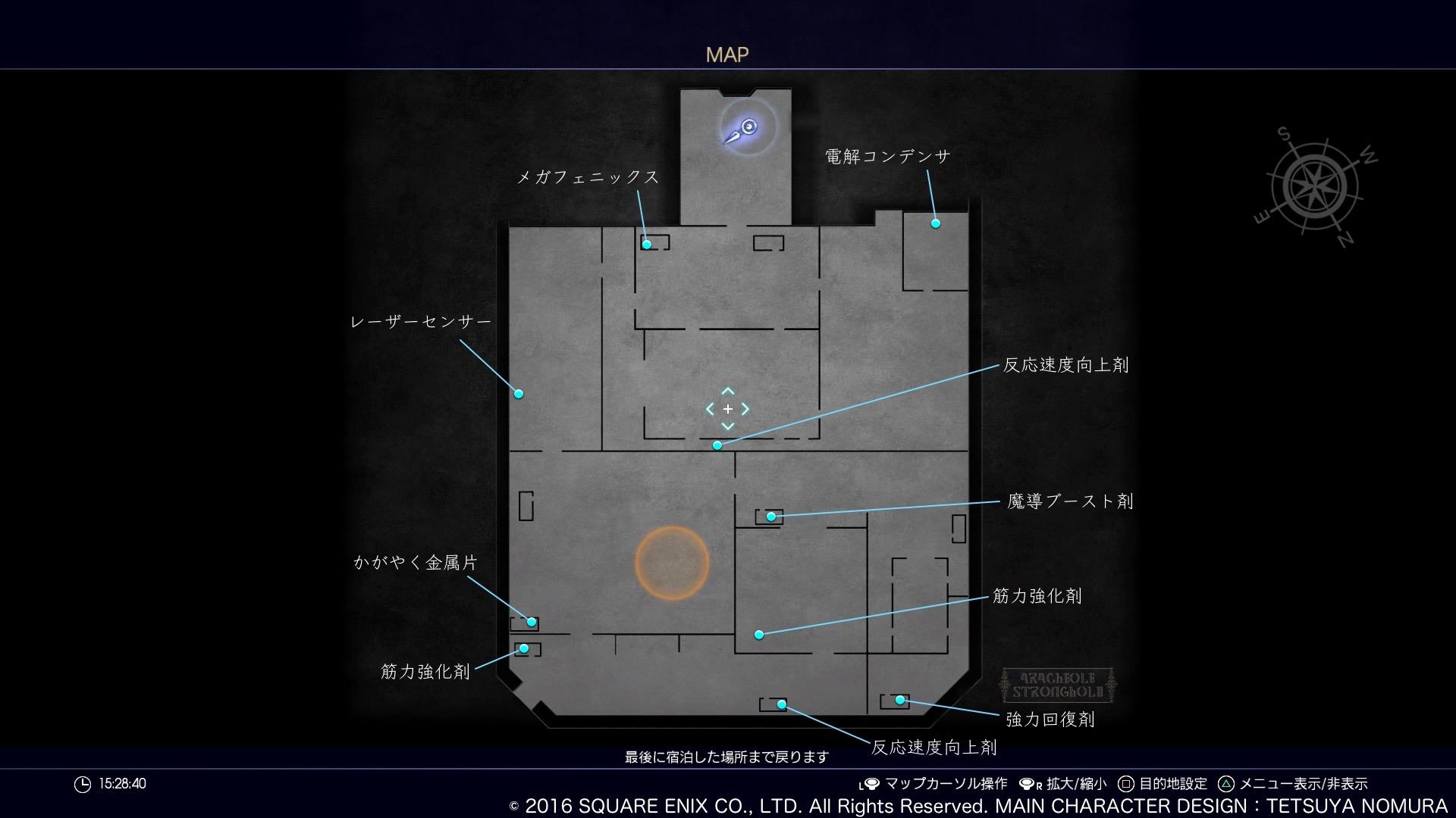 MAP・アラケオル基地